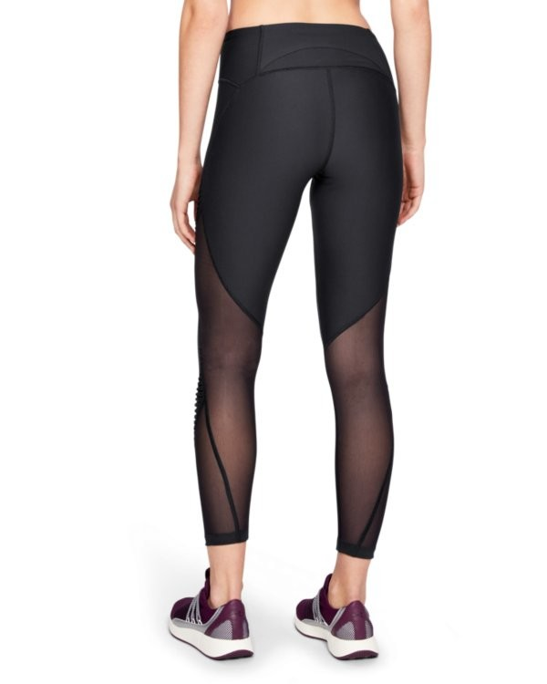 Under Armour Vanish Ankle Crop Legging